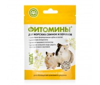 Фитомины для морских свинок и хомяков 50г (гранулы)