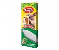 Happy Jungle Минеральный Камень для грызунов Морские Водоросли 50г