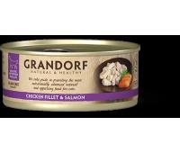 Grandorf Cat - куриная грудка и лосось 70г