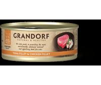 Grandorf Cat - филе тунца и куриная грудка 70г