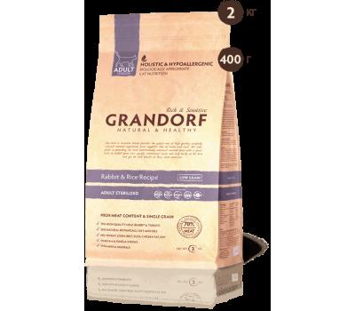 Купить Grandorf Rabbit & Rice ADULT STERILIZED (Кролик с рисом для стерилизованных котов) 2кг