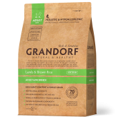 Grandorf Lamb & Brown Rice Mini 3кг