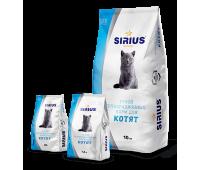 Sirius (Сириус для котят с мясом птицы) 0.4кг, 1.5кг, 10кг