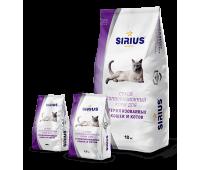 Sirius (Сириус для стерилизованных кошек с мясом птицы) 0.4кг, 1.5кг, 10кг