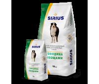Sirius (Сириус сухой корм для взрослых собак говядина с овощами) 3кг, 15кг, 20кг