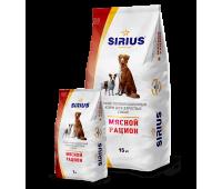 Sirius (Сириус сухой корм для взрослых собак мясной рацион) 3кг, 15кг, 20кг