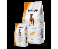 Sirius (Сириус сухой корм для взрослых собак ягненок с рисом) 3кг, 15кг, 20кг