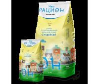 НАШ РАЦИОН (сухой корм для собак с индейкой) 3кг, 15кг