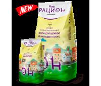 НАШ РАЦИОН (сухой корм для щенков и молодых собак мясное ассорти) 3кг, 15кг