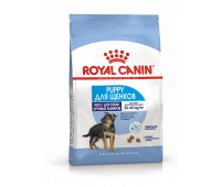 Royal Canin Maxi Puppy (Макси Паппи) 15кг
