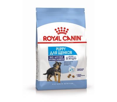 Купить Royal Canin Maxi Puppy (Макси Паппи) 3кг