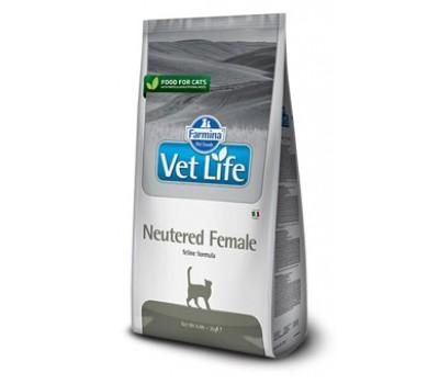 Купить корм Farmina VetLife Neutered Female - для стерилизованных кошек (10кг)