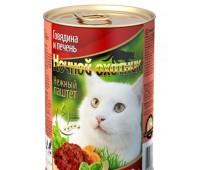 Ночной Охотник консервы паштет говядина с печенью для кошек 415г