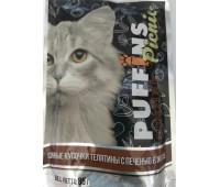Puffins Picnic пауч 85г кусочки телятины и печени в желе для кошек
