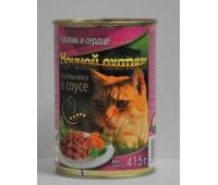Ночной Охотник консервы 415г кролик с сердцем в соусе для кошек