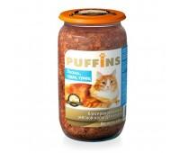 Puffins для кошек Лосось, судак, тунец