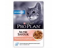 PRO PLAN Hausecat 85г с лососем в соусе для кошек,живущих в помещении