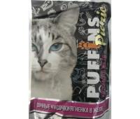 Puffins Picnic пауч 85г кусочки ягненка в желе для кошек