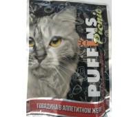 Puffins Picnic пауч 85г кусочки говядины в желе для кошек