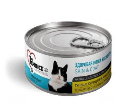 Купить 1stChoice консервы 85г тунец, курица, ананас для кошек