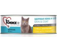 1stChoice консервы 85г кусочки тунца с ананасом для кошек