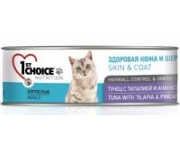 1stChoice консервы 85г кусочки тунца,тилапии,ананаса для кошек