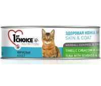 1stChoice консервы 85г кусочки тунца,сибаса,ананаса для кошек