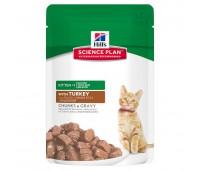 HILL'S Science Plan с индейкой для котят пауч 85г