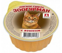 Zoogurman Суфле с Языком для кошек 125 гр