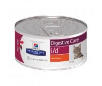 HILL'S PD i/d консервы Digestive Care с курицей при болезнях ЖКТ 156г для кошек