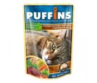 Puffins телятина с печенью в желе100 г (фольга)