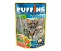 Puffins Рыбное ассорти в желе (фольга)