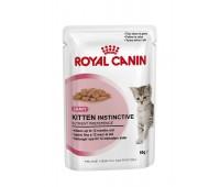 Royal Canin Kitten Instinctive (в соусе) для котят