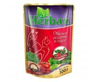 Herbax для кошек соус Мясное Ассорти с Листьями Брусники 100г