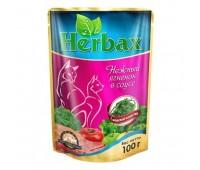 Herbax для кошек соус Ягненок с Морской капустой 100г