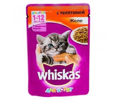 Купить Whiskas для котят желе с телятиной