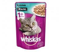 Whiskas для взрослых кошек паштет с телятиной
