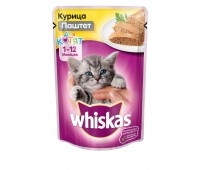 Whiskas для взрослых кошек рагу скроликоми индейкой