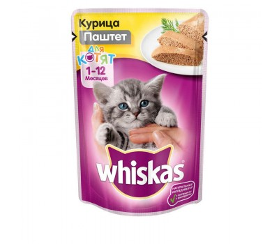 Купить Whiskas для взрослых кошек рагу скроликоми индейкой