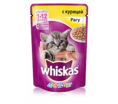 Купить Whiskas для взрослых кошек рагу с курицей
