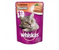 Whiskas для взрослых кошек рагу с лососем