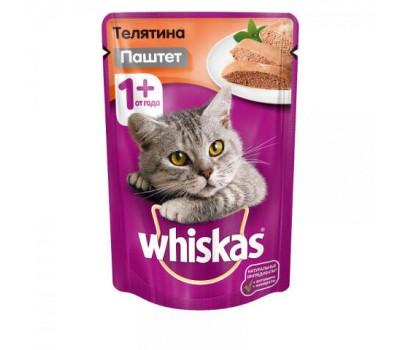 Купить Whiskas для взрослых кошек рагу с лососем
