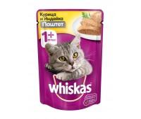 Whiskas для взрослых кошек желе с кроликом