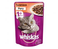 Whiskas для взрослых кошек желе с курицей