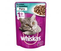 Whiskas для взрослых кошек желе с индейкой