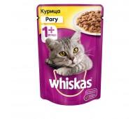 Whiskas для взрослых кошек желе с лососем