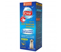 Паста для вывода шерсти со вкусом сыра, Cliny 30 мл