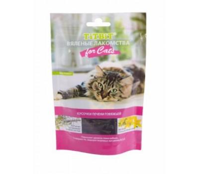 Купить TiTBiT Вяленые лакомства Кусочки Печени Говяжьей для кошек 60г