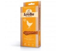 AlpenHof Колбаски баварские курица для кошек 3 шт