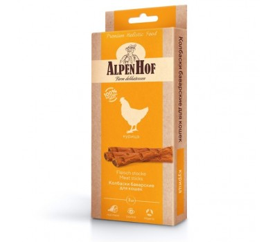 Купить AlpenHof Колбаски баварские курица для кошек 3 шт